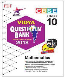 Vidya prakashan online education buy vidya prakashan online quick view cbse question bank fandeluxe Gallery