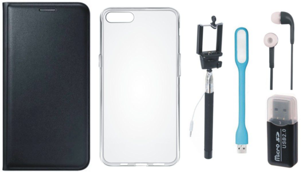 Lenovo K5 Note Cover Combo by Matrix