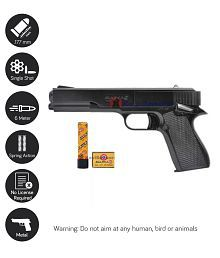 homelux guns buy homelux guns online at best prices on snapdeal rh snapdeal com