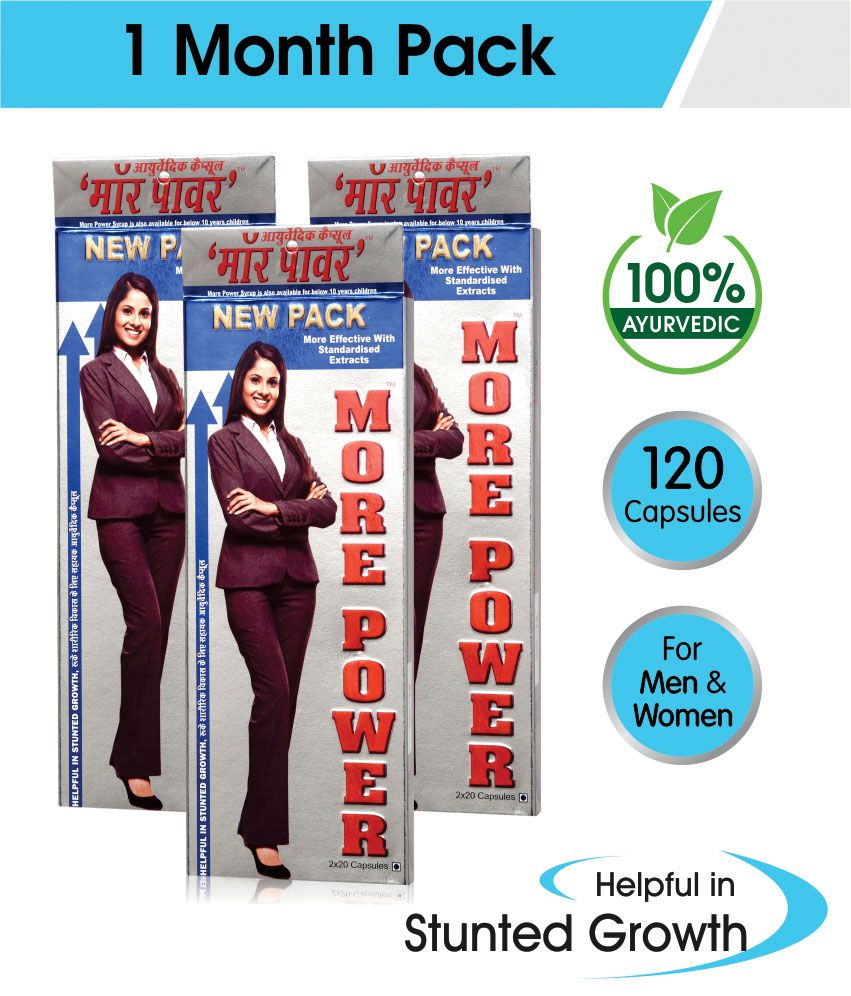 MORE POWER Height Gain Capsules 1 Month Pack (40) Capsule 500 mg Pack of 3