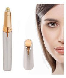 Arythe Eyebrows Trimmer Nose Trimmer ( White )
