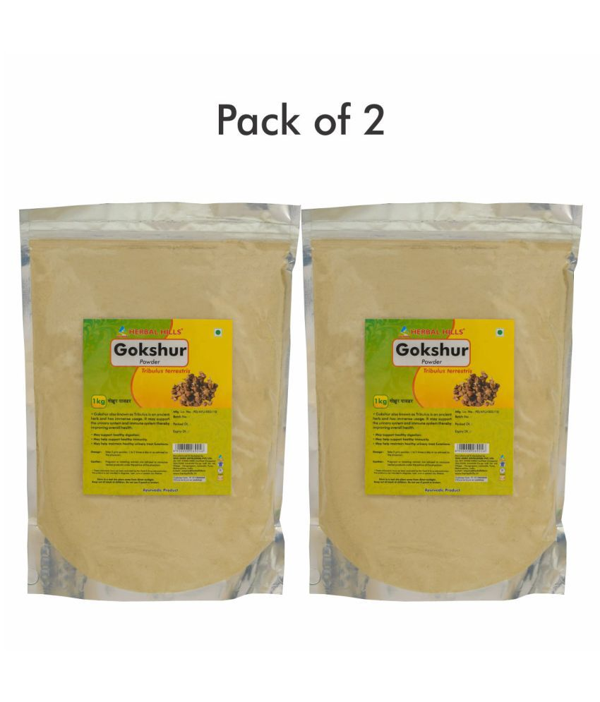 Herbal Hills Gokshur Powder 1 kg Pack Of 2