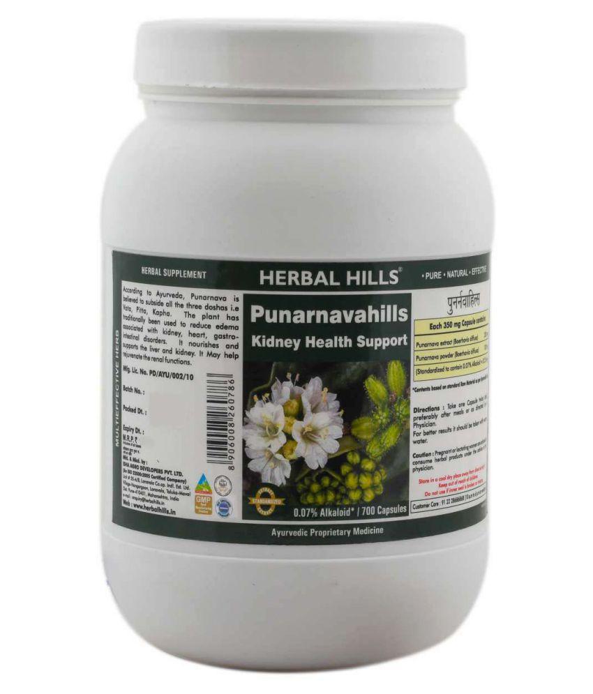 Herbal Hills Punarnava Capsule 700 no.s Pack Of 1