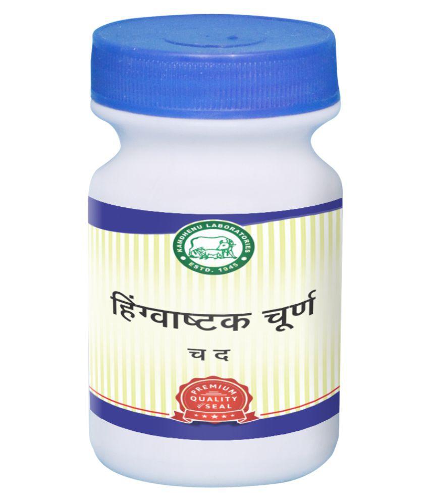 Kamdhenu Laboratories Hingwastak Churna Powder 250 gm