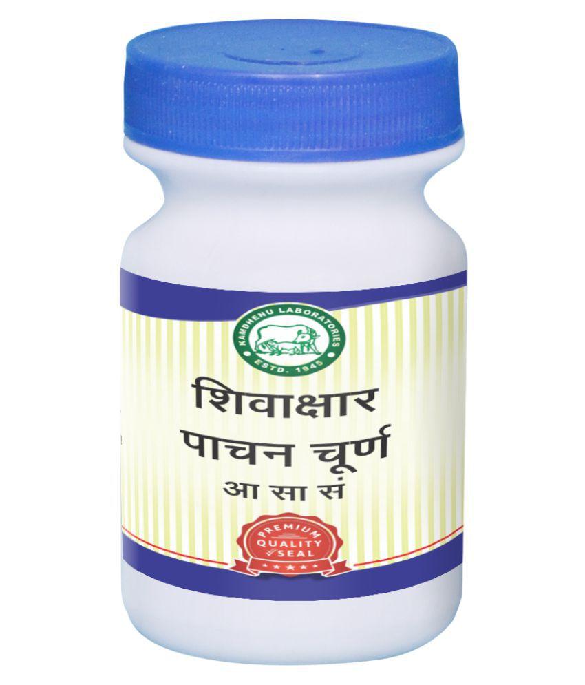 Kamdhenu Laboratories Shivakshar Pachan Churna Powder 250 gm