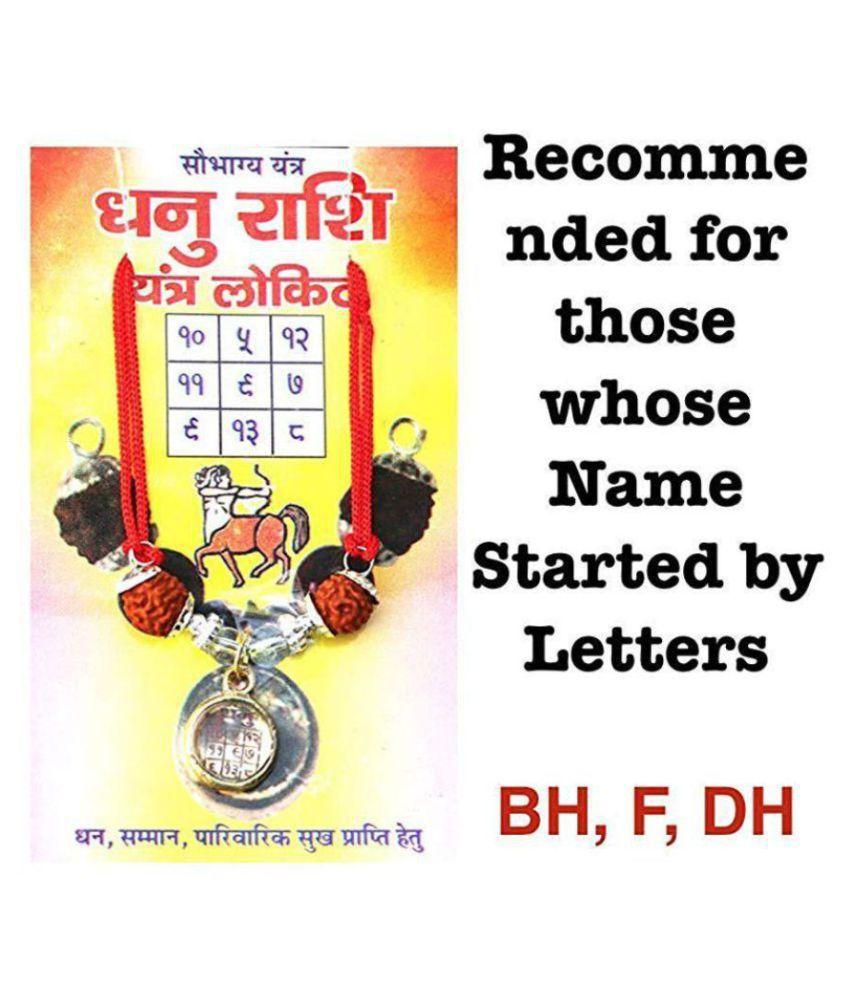 Dhanu Rashi Yantra Kavach Locket   Sobhagya Kavach Pendant for sagittarius  Zodiac   With Original 5 Faced Rudraksha   For Wealth Good Luck and Fortune