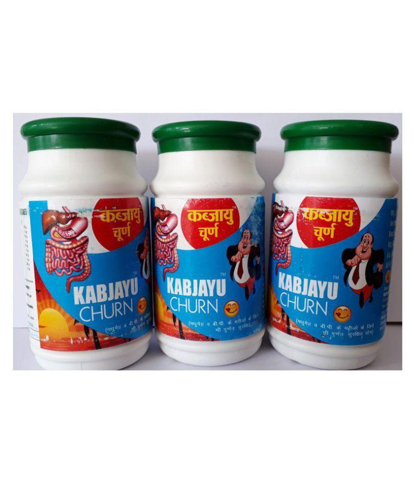 KABJAYU CHURN KABJAYU Powder 100 gm Pack of 3