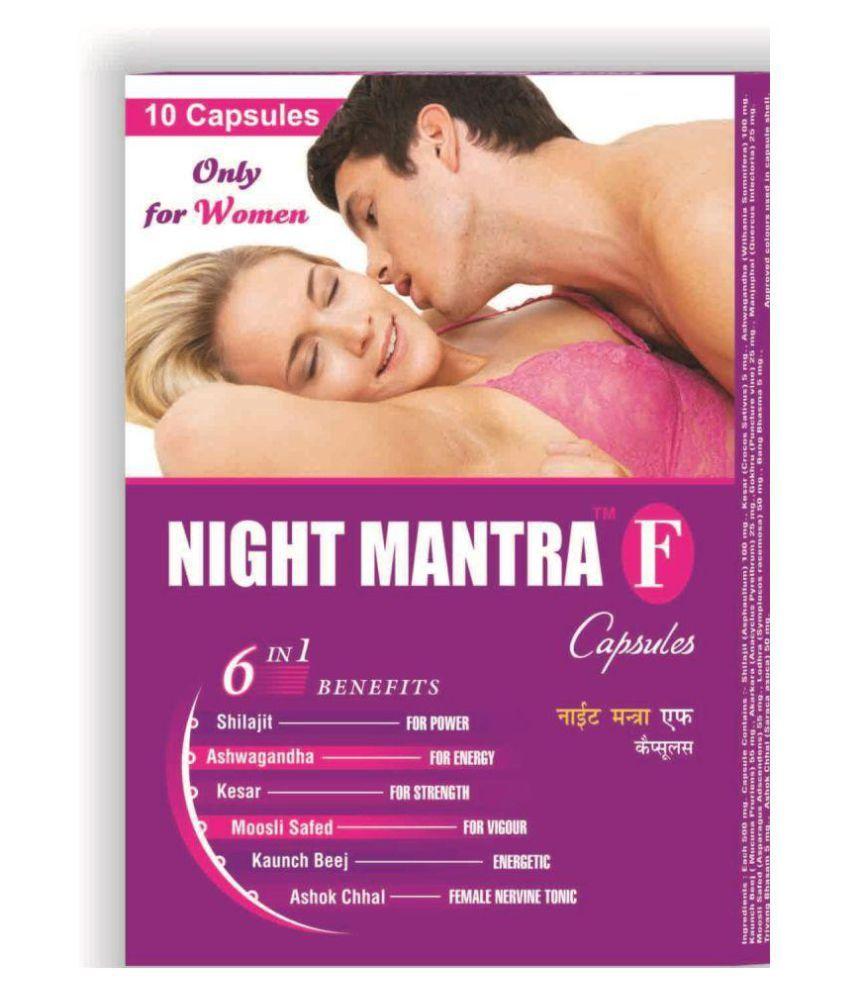 Herbalshoppe Night Mantra Capsule for Women (10x5=50) Capsule 10 no.s Pack Of 5