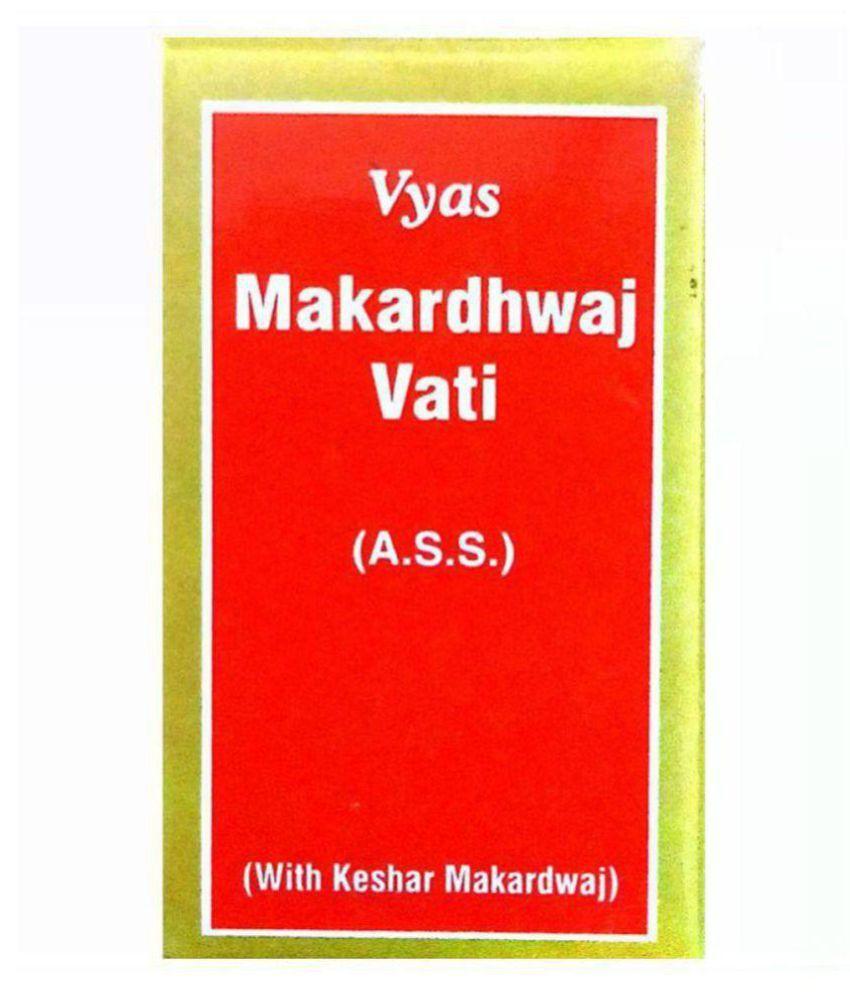 Herbalshoppe Vyas Makardgwaj Vati Tablet 50 no.s Pack Of 2