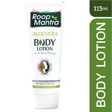 pack Of 5 Roop Mantra Ayurvedic Bath Soap Lime And Aloevera 100g