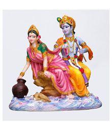 Sri Krishna Culture God Idols: Buy Sri Krishna Culture God Idols