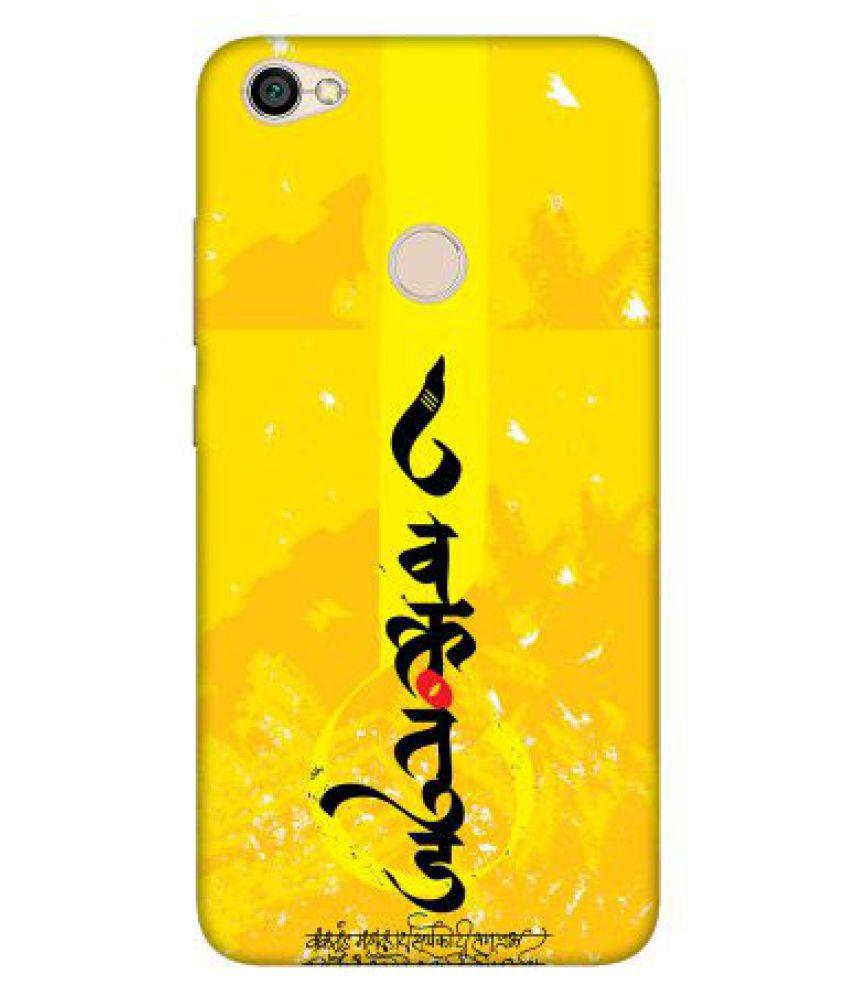 Xiaomi Redmi Y1 Printed Cover By Emble