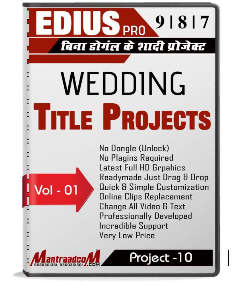 edius pro 8 wedding projects free download