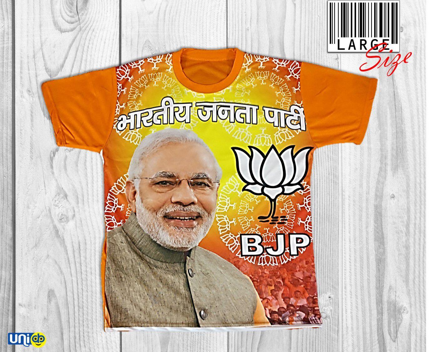 ed66e1a3 UNIq Regular Fit BJP Printed Round Neck & Half Sleeve Saffron Color Poly Cotton  T- ...