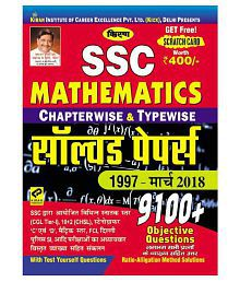 Ssc Mathematics Chapterwise Typewise Solved Papers  Hindi
