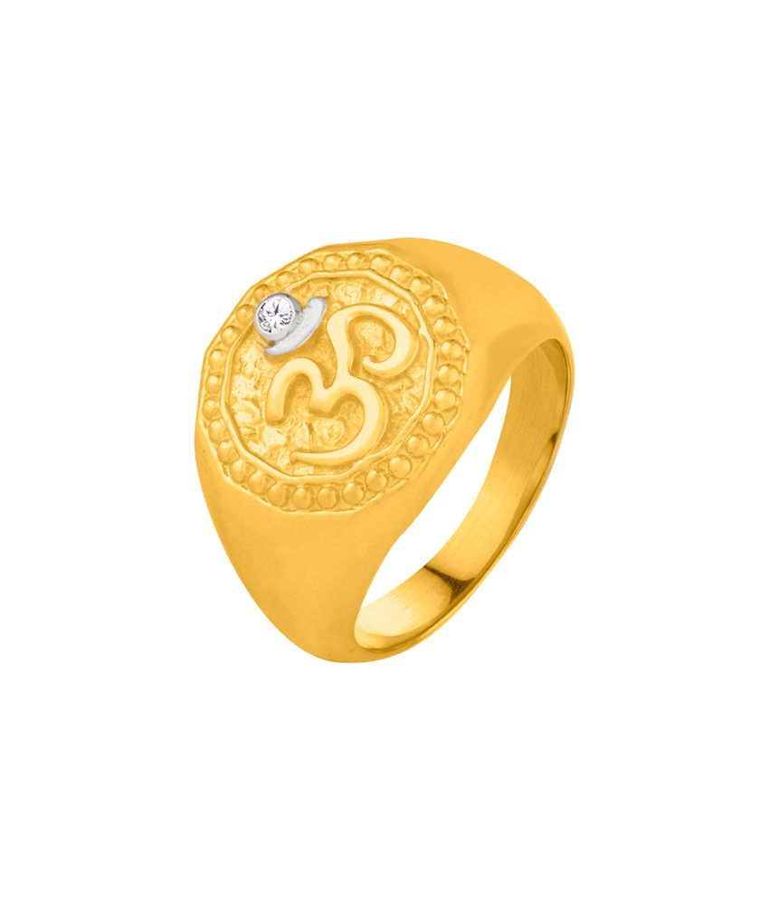 Dare Swayam Shanti Mahadev Ring for men
