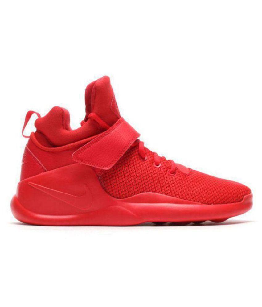 8c11f02de64 Nike Kwazi Red Basketball Shoes - Buy Nike Kwazi Red Basketball ...