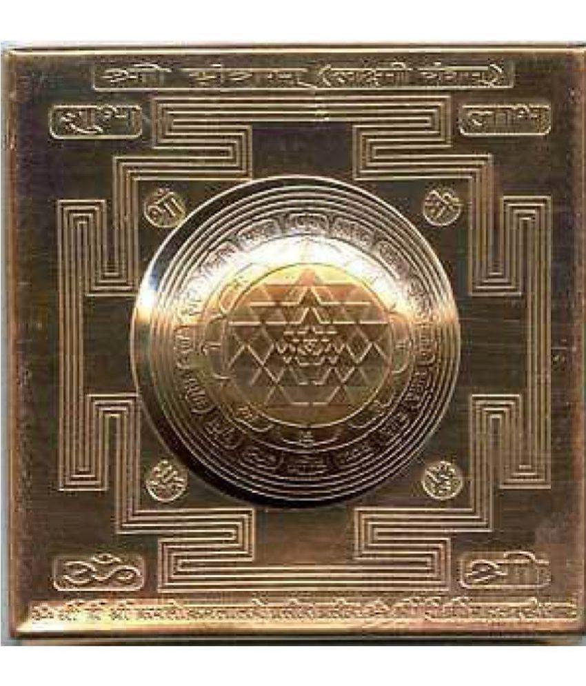 ReBuy Pure Copper 3D Shree Yantra For Wealth Gook Luck