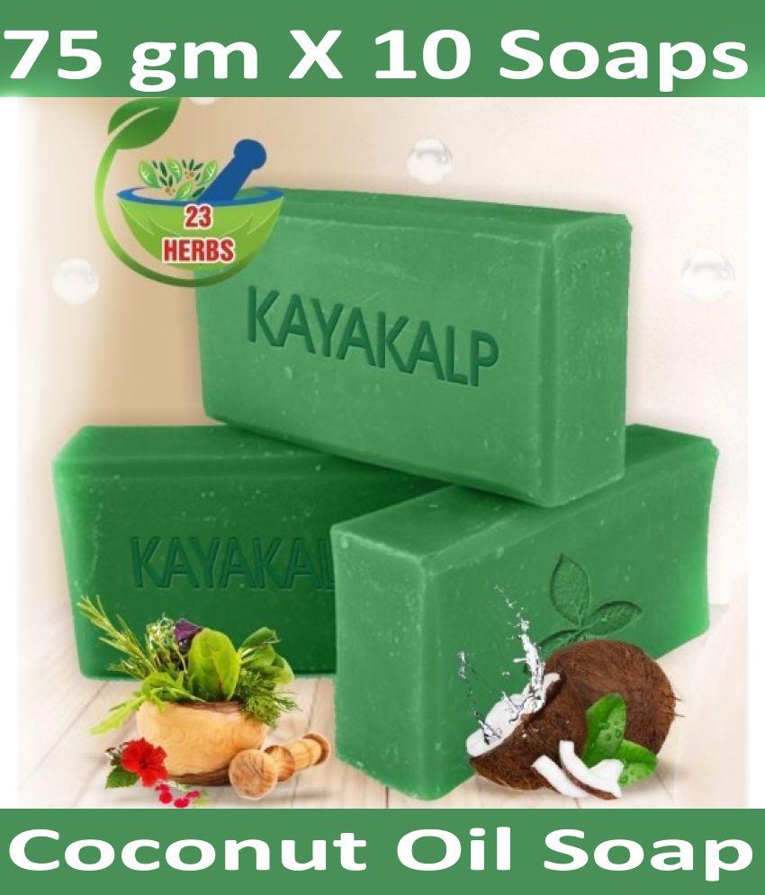 Kayakalp Ayurvedic Soap Handmade Pure Coconut oil Soap (10 Soaps) Pure  Coconut oil Soap Soap 75 g Pack of 10