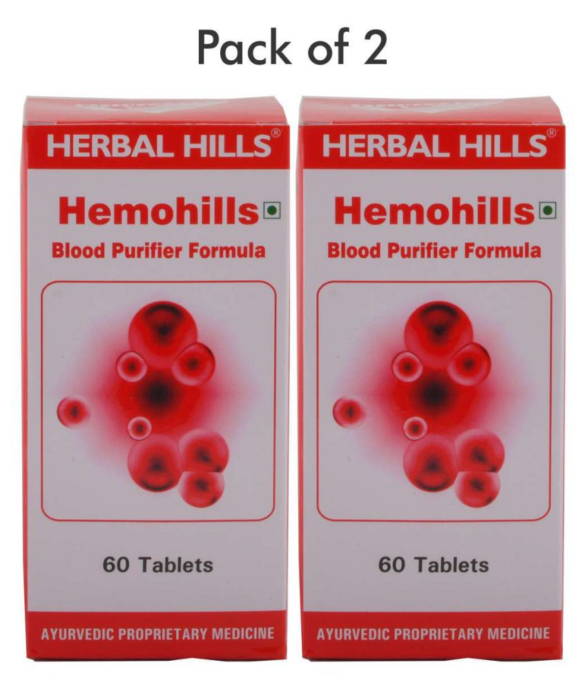 Herbal Hills Hemohills 60 Tablets - Pack of 2 Tablets 1 mg
