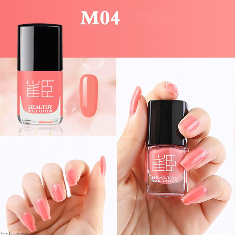 Miss Rose Nail Polish M04 As picture Shimmer 35g gm