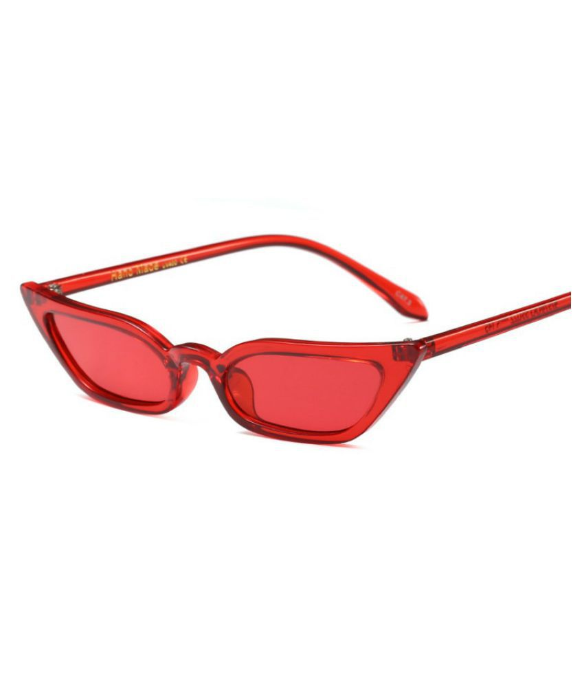 Swagger Europe and The United States Fashion Cats Sunglasses Cool Personality Small Box Glasses Sold by ZXG