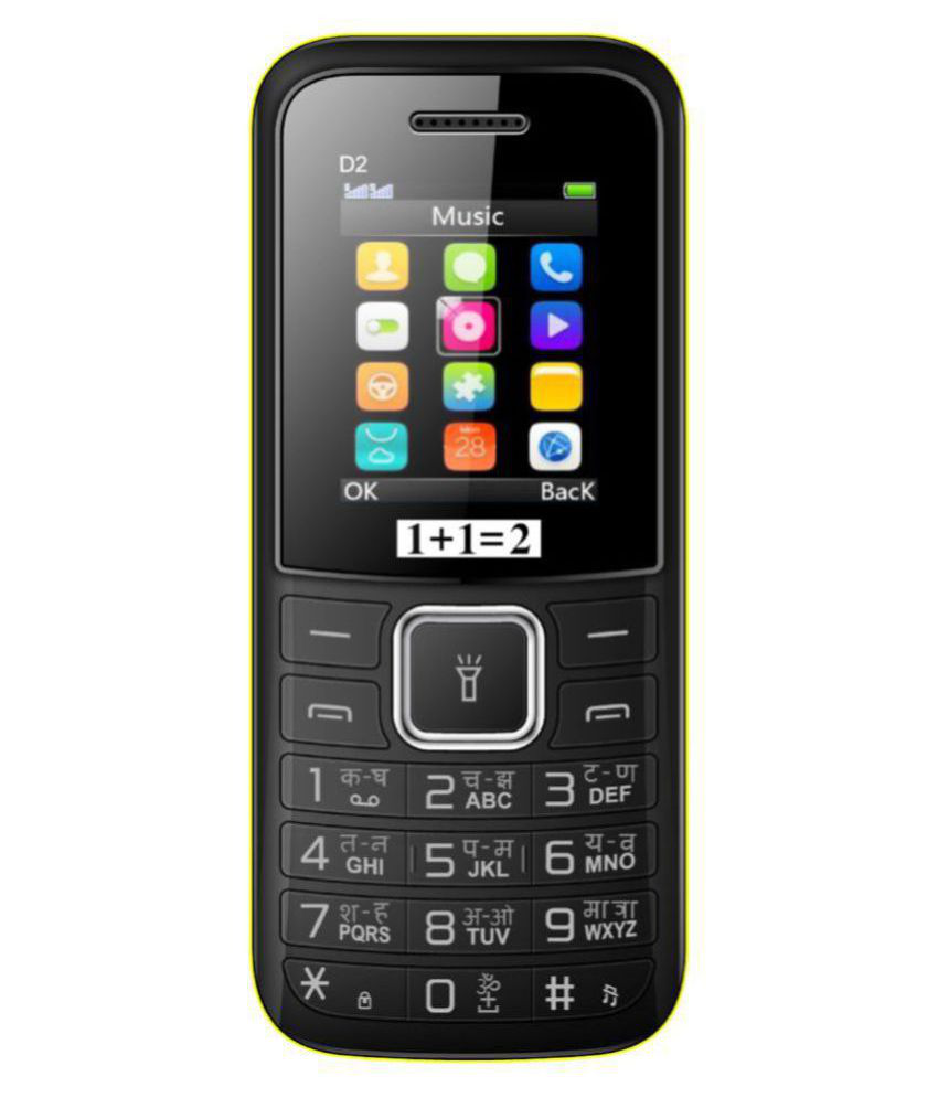 KECHAODA ONEANTWO (1+1=2) D2 Dual Sim Mobile With Vibration Feature Yellow