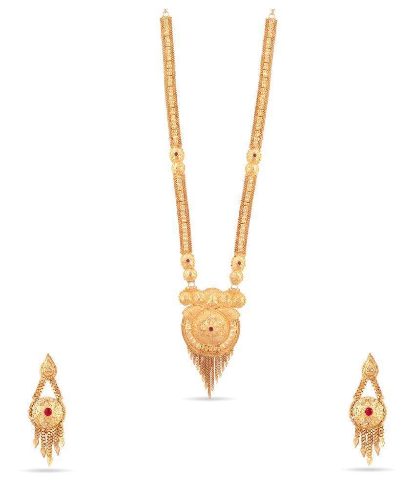 Maalyaa Necklaces Set