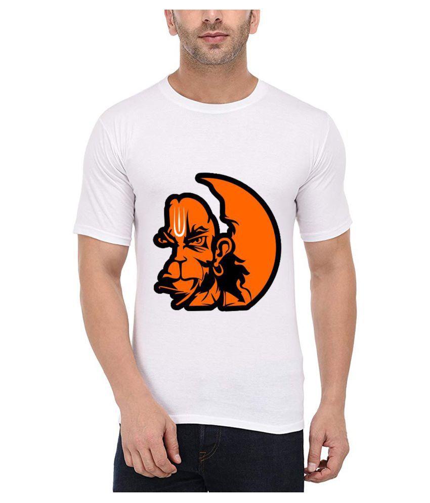 British Terminal White Half Sleeve T-Shirt Pack of 1