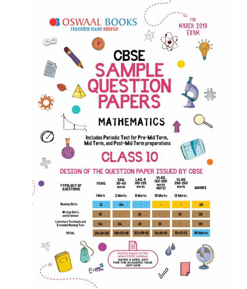 Oswaal CBSE Sample Question Paper Class 10 Mathematics