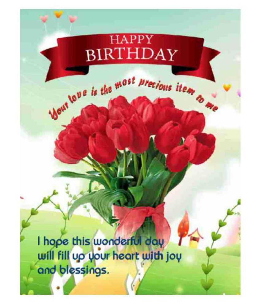 Birthday Card Buy Online At Best Price In India Snapdeal