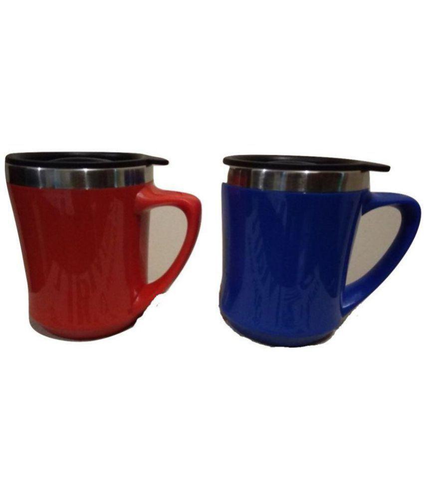 Gift studio Steel Milk Mug 2 Pcs 300 ml