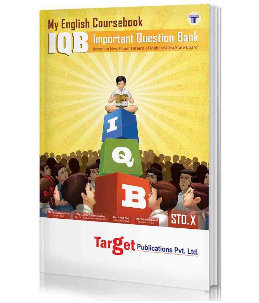 Std  10th IQB My English, Marathi Medium (MH Board)