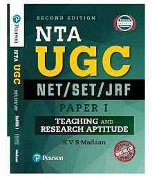 Competitive exams books buy competitive exams books online snapdeal quick view fandeluxe Images