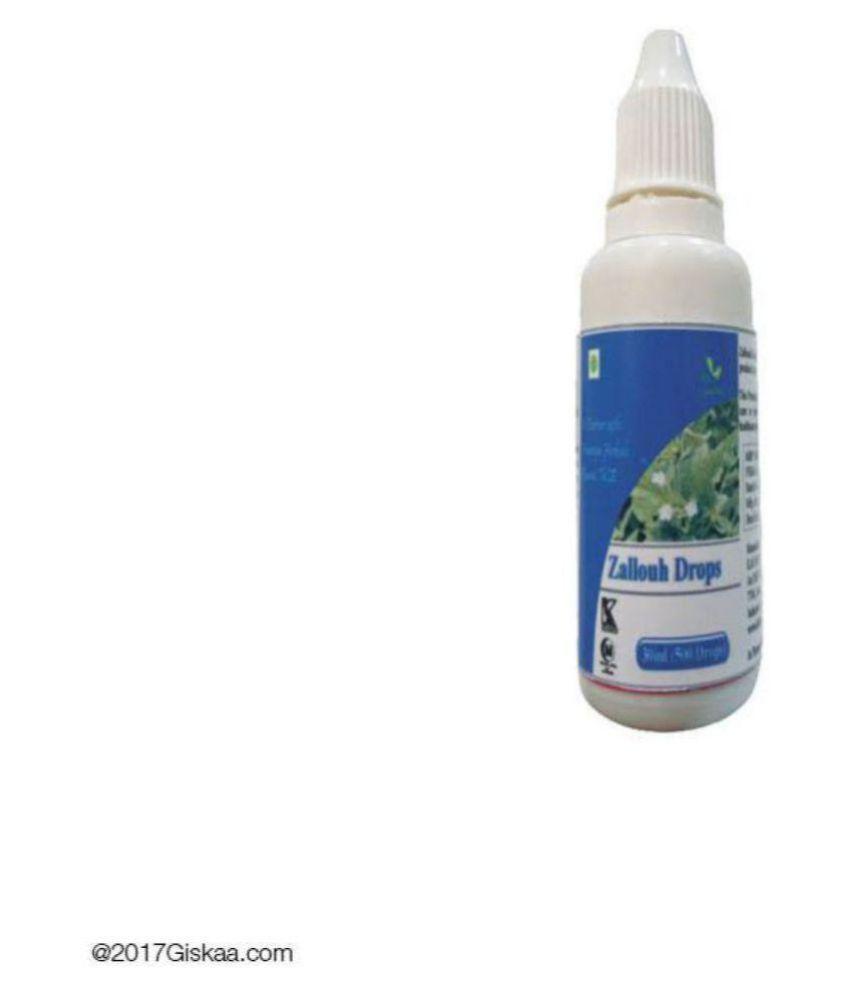 Hawaiian Herbals Zallouh Extract Drops - (Buy 1Get SameDrops Free) 30 ml Minerals Syrup