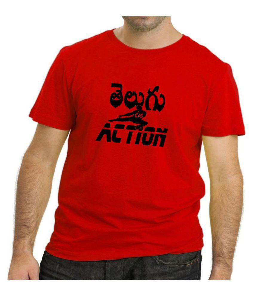The Heyuze Haat Red Half Sleeve T-Shirt