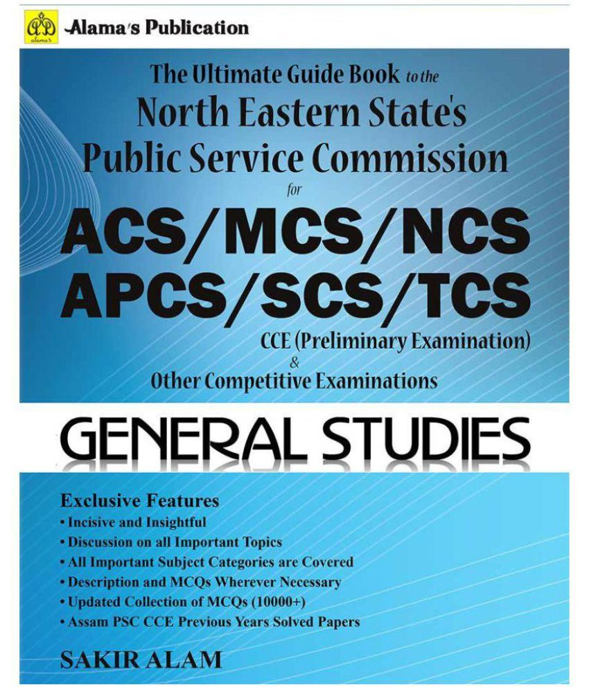 Assam PSC complete study materials for ACS/ APS