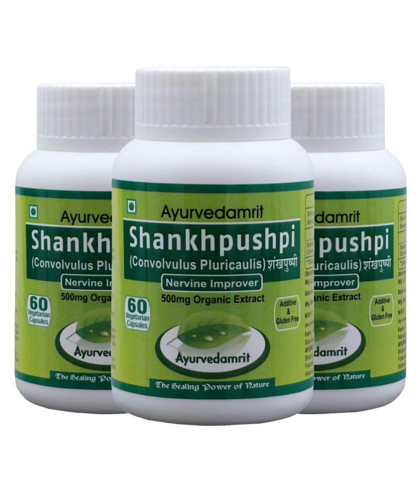 Ayurvedamrit Shankhpushpi - 60 Veg Capsules | Each Capsule 500 mg Pack of 3