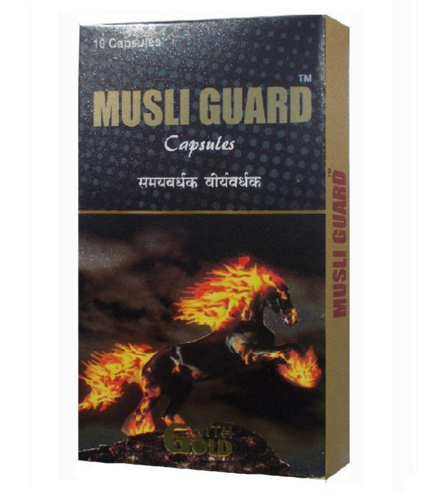 NT Herbs Musli Guard (10x4=40) Capsule 40 no.s Pack Of 4