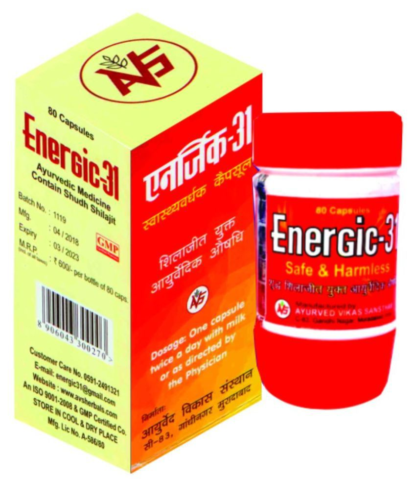 Energic 31 massage oil and capsule capsule + oil Capsule 80 no.s Pack Of 2
