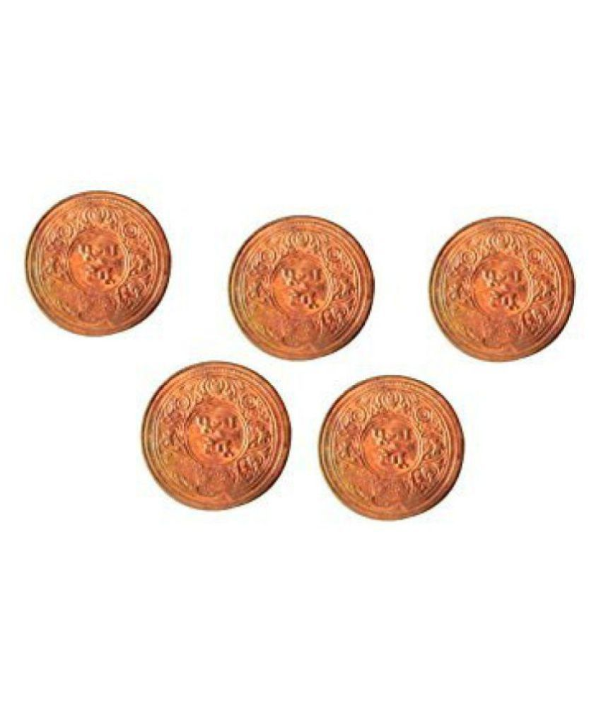 copper coins for pooja