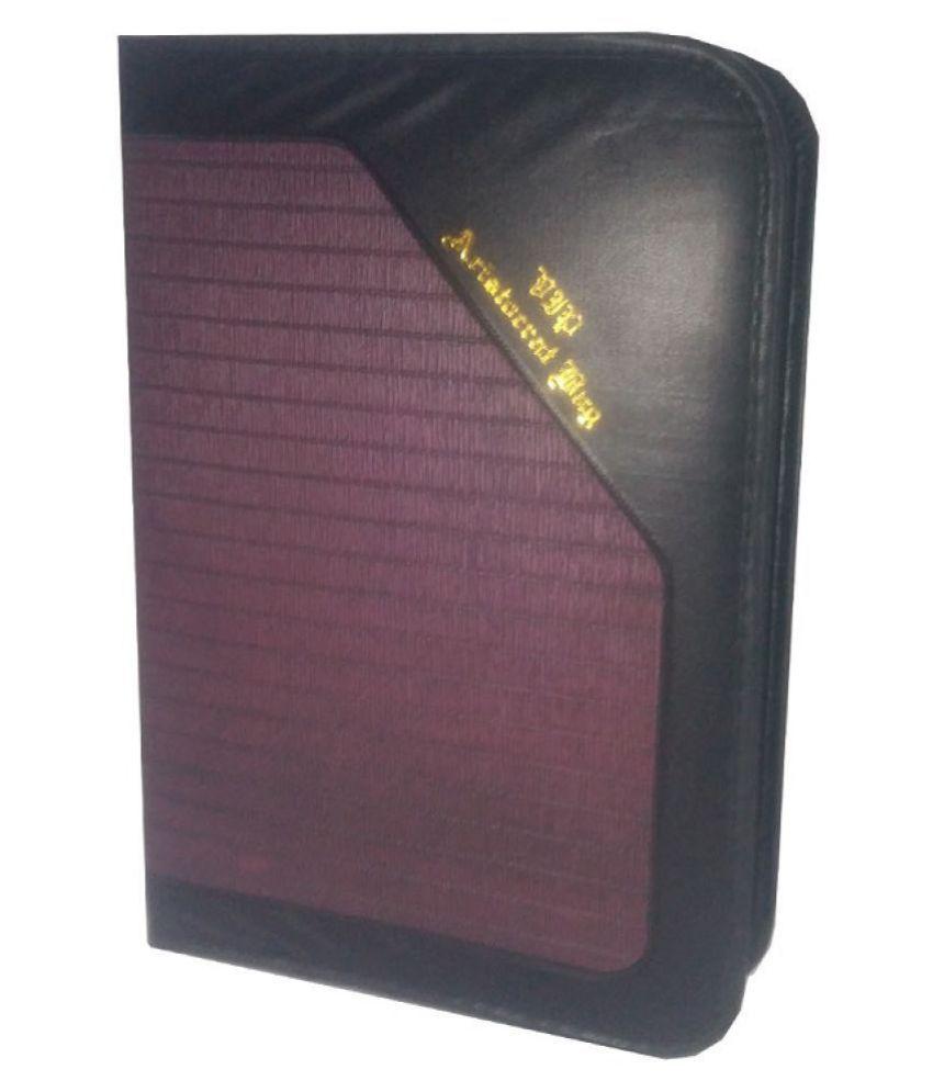 Aristocrat Executive File Folder (18 Folders) Purple