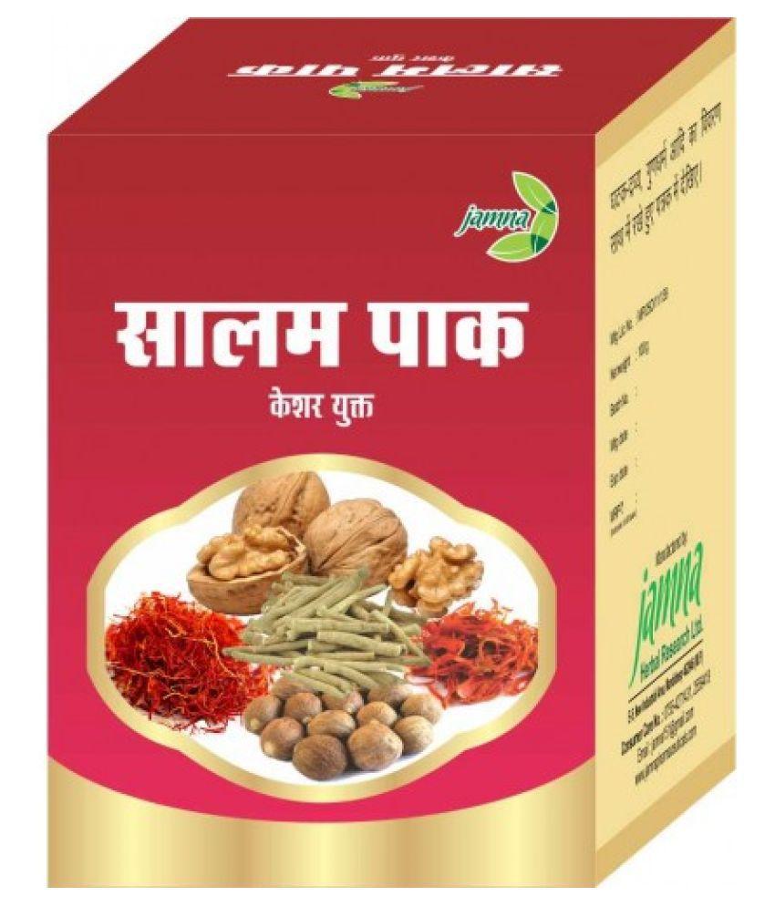 Jamna Pharmaceuticals SALAM PAK Powder 100 gm