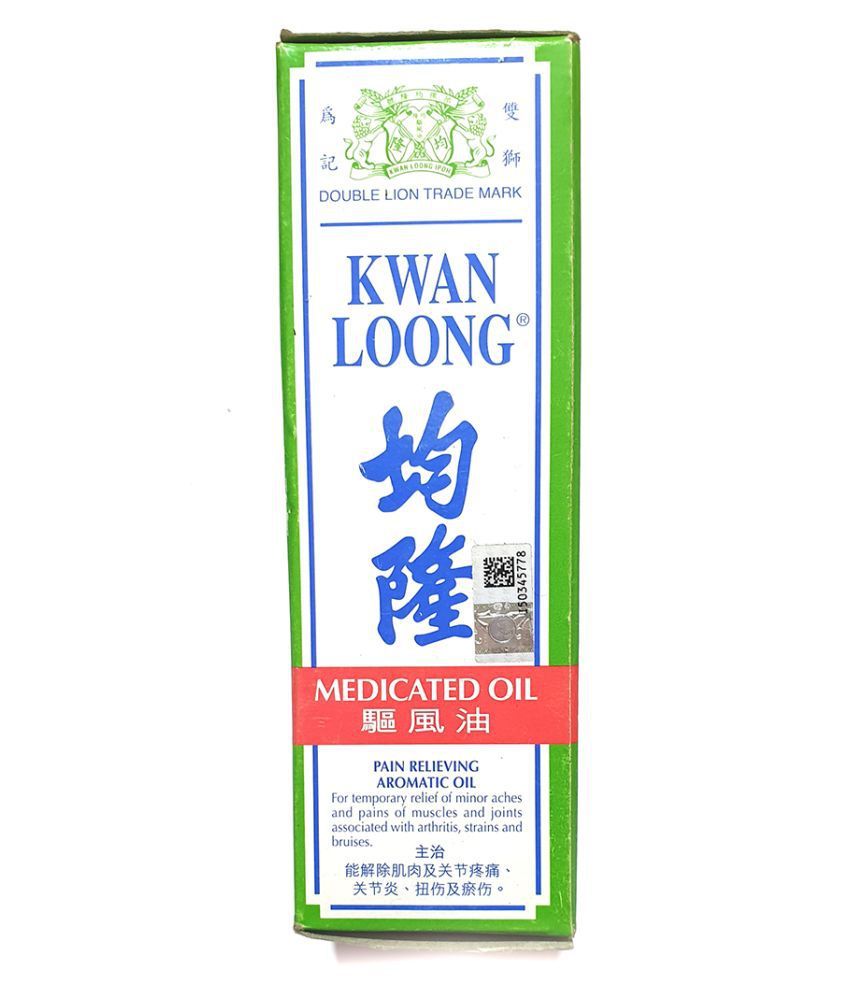 LION OIL KWAN LOONG OIL 57 ML Pack Of 1