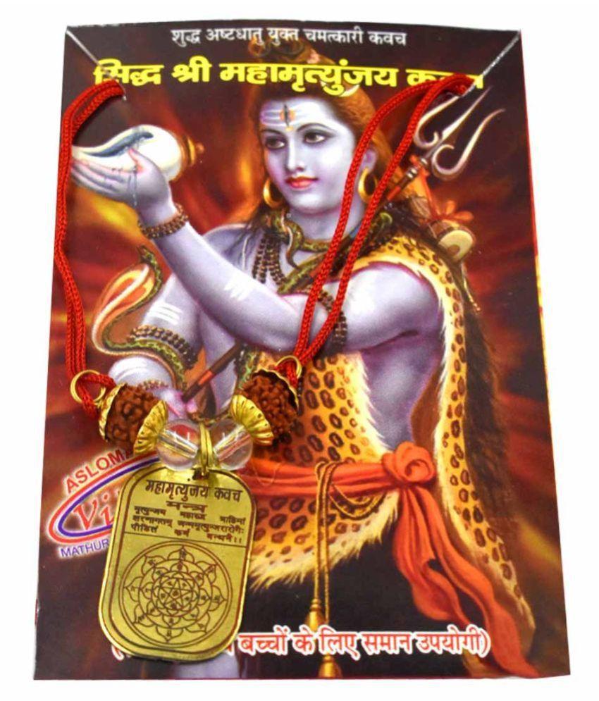 Maha Mrityunjaya Kavach/ Yantra for For Health, Wealth, Protection, Prosperity and Success