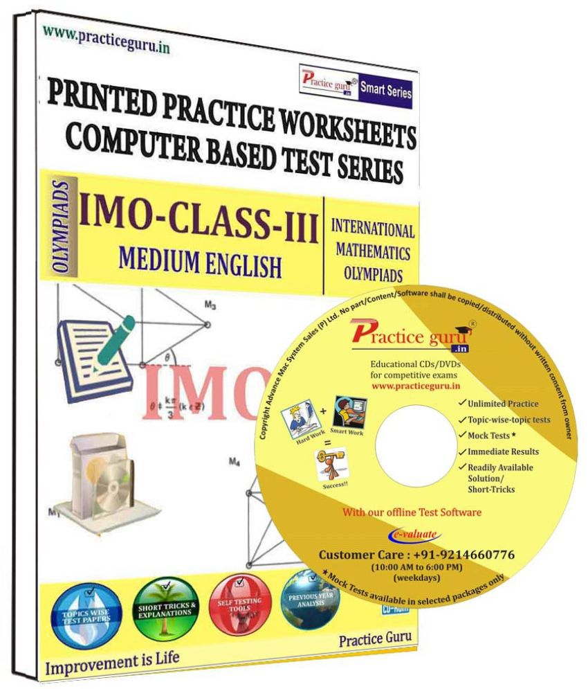 Practice Guru 24 Test 5 Mock Test,10 Previous Year Paper,25 Worksheet (Printed) for 3 Class IMO Exam  CD