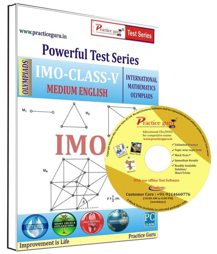 Practice Guru 8 Test 2 Mock Test,10 Previous Year Paper  for 5 Class IMO Exam  CD