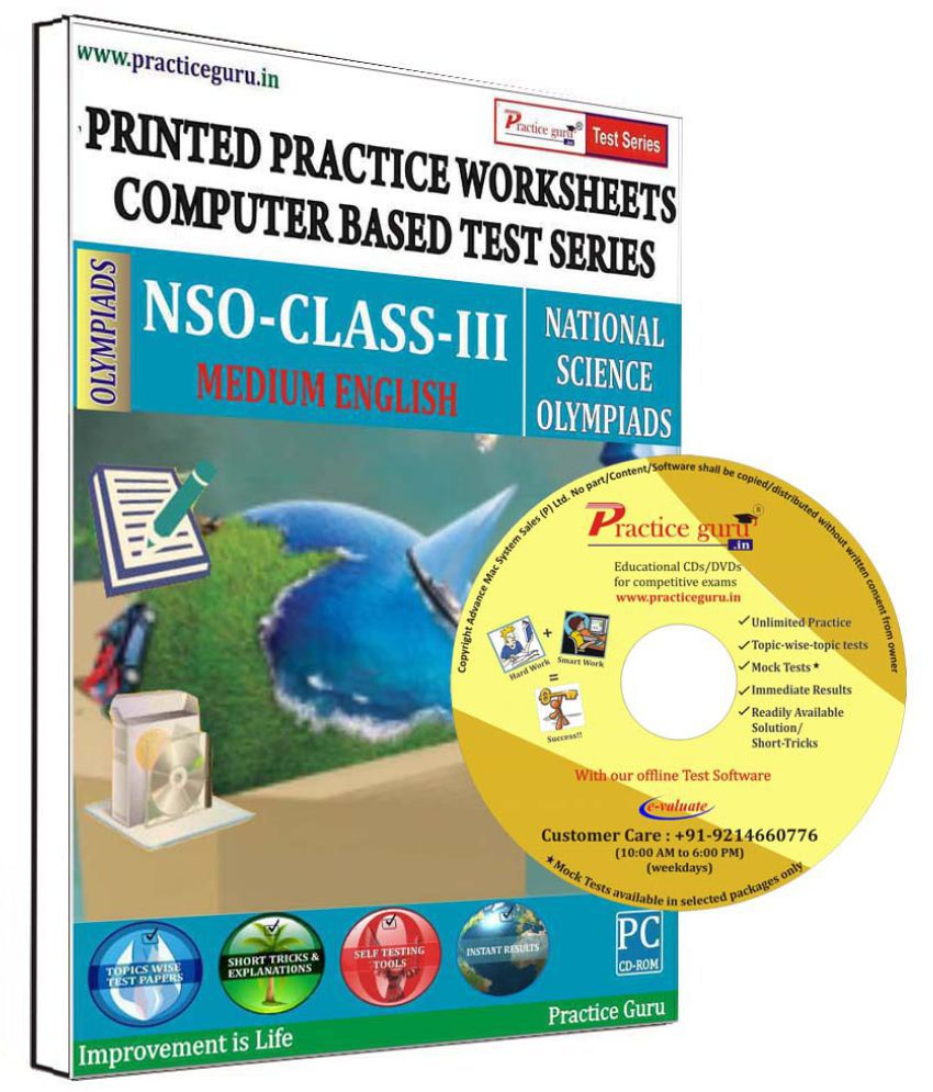 Practice Guru 12 Test 2 Mock Test,10 Previous Year Paper,30 Worksheet (Printed) for 3 Class NSO Exam  CD