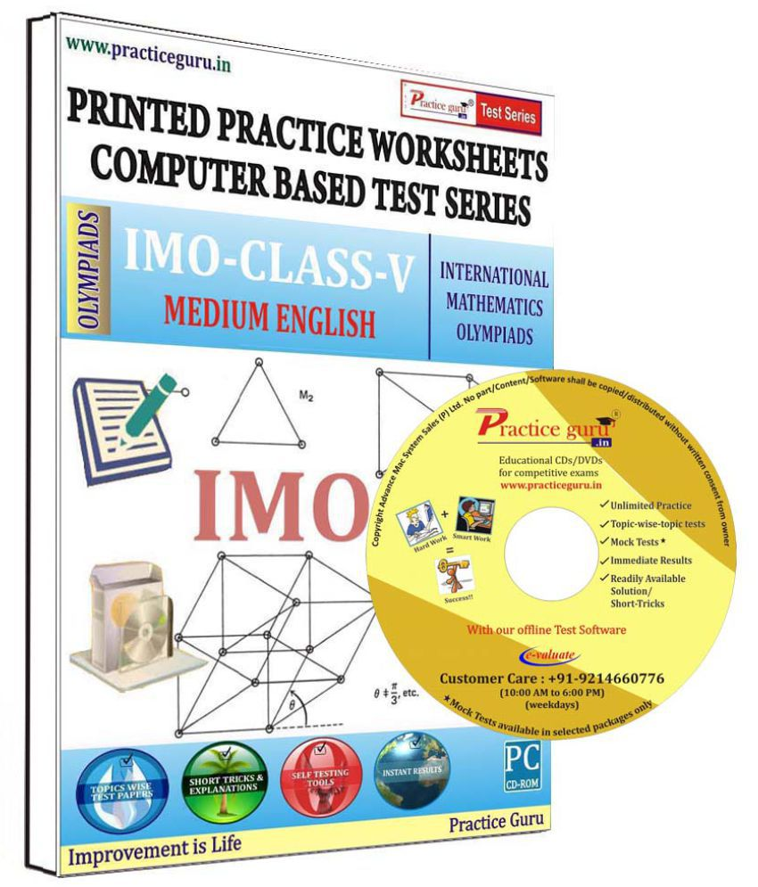 Practice Guru 8 Test 2 Mock Test,10 Previous Year Paper,25 Worksheet (Printed) for 5 Class IMO Exam  CD