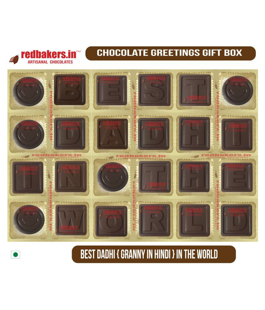 redbakers.in Chocolate Box Best Daddi inthe world ChocolateGreeting 360 gm